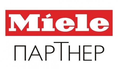 Сеть мебельных салонов Калипсо - Miele партнёр