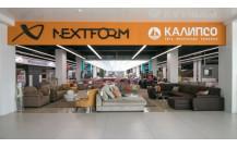 Nextform ЦДМ