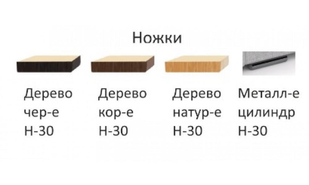 Диван Эльд